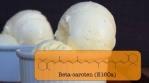 Beta-caroten i vanilleis